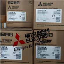 全新三菱通用变频器 高性能矢量变频器FR-E740-0.75K-CHT