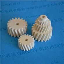 厂家供应高密度机械工业毛毡齿轮吸油圆型软毛毡润滑斜齿轮耐磨损