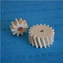 螺旋高密度羊毛毡齿轮 工业机械手臂润滑毛毡齿轮 激光机用毛毡齿轮
