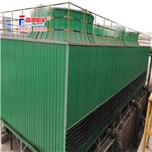 节能型工业冷却塔 特质方形重工业冷却塔 经典式工业冷却塔 热门精选 品质供应