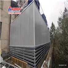 方形工业冷却塔 多功能方形重工业冷却塔 环保型工业冷却塔 型号齐全 加工生产商