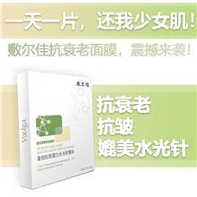 敷尔佳绿膜-中国化妆品批发网-韩国微商代理加盟-招商加盟好项目-加盟店排行榜