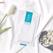 可复美面膜|面膜好项目加盟|面膜加盟代理网|中国化妆品批发网|美妆店加盟