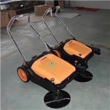 现货供应小型手扶扫地机 移动式扫地车 小型手扶式洗地机