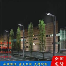 高品质庭院灯 多元化景观灯一体 LED庭院灯