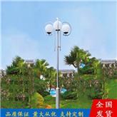 欧式庭院灯价格 铝型材庭院灯价格 定制庭院灯 批发庭院灯
