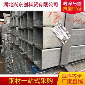 热镀锌方管100*100厂家批发
