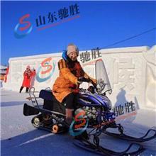 雪地摩托车仿真合金车模雪撬车儿童玩具小汽车滑行车滑雪车