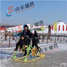 冰上漂移车冰上自行车冰雪乐园儿童自行车全套价格