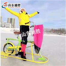 双人冰刀自行车滑雪场双人逍遥车成人儿童自行车