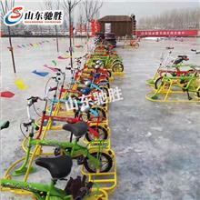 冰上儿童自行车嬉雪乐园碰碰球山东驰胜