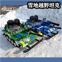 大型滑雪场全地形履带越野坦克冰雪龙舟雪地转转冰上自行车
