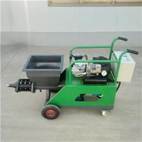 多功能内外墙水泥砂浆喷涂机 小型喷涂机 快速喷灰机 粉墙机 拉毛机价格
