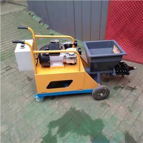 小型多功能拉毛机 粉墙机 全自动喷浆机 真石漆喷涂机设备
