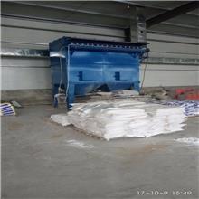新乡京双机械--除尘器操作简单安装快除尘效果好