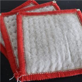 防水毯厂家 天然纳基防水毯 GCL防水毯价格 马鞍山膨润土防水毯 钠基膨润土防水毯