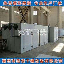 供應汽車配件專用烘箱/熱風循環烘箱/烘箱廠家