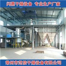 厂家直销闪蒸干燥机 酶制剂干燥机 草酸钴干燥机 水镁石干燥机