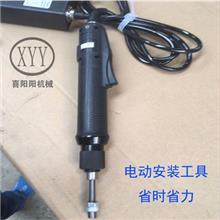 供应电动工具 螺套电动扳手 自动归位