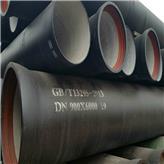 承插式球墨铸铁管生产厂家 现货供应DN100-1600球墨铸铁管及管件