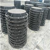 市政雨水污水通信球墨铸铁井盖 圆形窨电力检查井盖球墨铸铁井盖 厂家生产