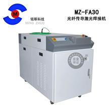 金属脉冲激光焊机-上海光纤传导激光焊接机-汽车配件电流反馈焊接设备