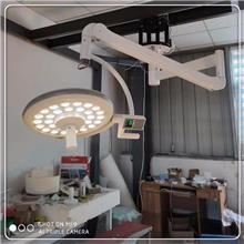 直销LED立式无影灯医用LED400手术灯门诊检查灯可移动整形美容医用灯