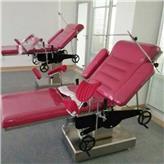 综合妇科手术*床 电动手术产床 液压产床 电动产床15965713359