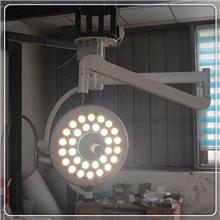 立式手术灯400无影灯LED多功能门诊检查灯整形医院可移动无影灯