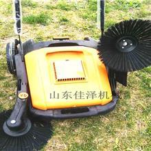 公共場所手推洗地機 雞舍掃地機 廣場掃地機 停車場掃地機 物業園區掃地機
