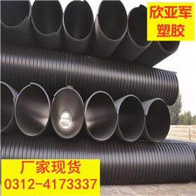 【国标】特惠 钢带管 hdpe 钢带增强螺旋波纹管400 钢带波纹管