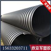 生产厂家HDPE聚乙烯大口径排污过道钢带增强螺旋波纹管DN800mm