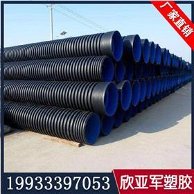排污波纹管大口径地埋生产厂家国标dn300波纹管厂家 hdpe双壁波纹管