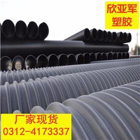 聚乙烯钢带增强螺旋波纹管 PE钢带波纹排污管现货供应 质量保障