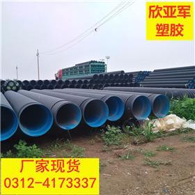 大口径波纹管600HDPE双壁波纹管300钢带排水排污管道800雨水管