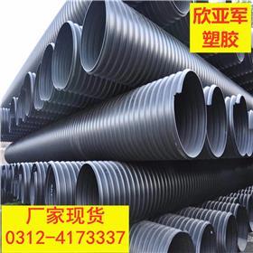 钢带管增强螺旋波纹管结构壁增强管管市政排水排污管厂家直销
