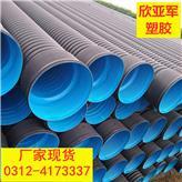 厂家生产销售大口径双壁波纹管 批发HDPE双壁波纹管