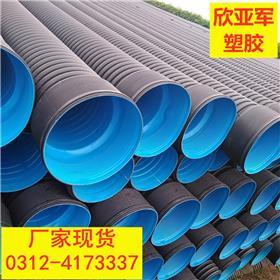 厂家直销hdpe双壁波纹管dn500 HDPE双壁排水波纹管 排水 排污管道