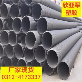 大口径hdpe钢带增强缠绕管300/400/500/600 耐腐蚀韧性好环钢度大