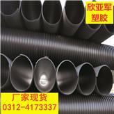 hdpe钢带增强螺旋管 排污管DN1800mm规格齐全厂家直销公路排污水