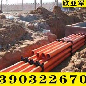 cpvc电力电缆保护套管厂家直销阻燃耐高温电力直埋穿线管160