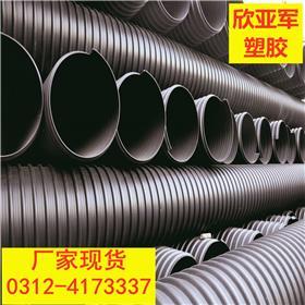 厂家直销HDPE钢带管高密度聚乙烯钢带增强螺旋波纹管排污管道SN8