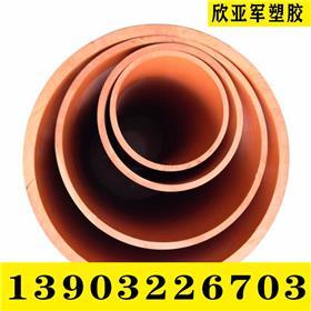 厂家生产cpvc电力管 定做电缆穿线PE顶管MPP拖拉管CPVC电缆护套管160