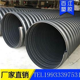 SN10聚乙烯钢带波纹管生产厂家HDPE钢带增强螺旋波纹管大口径600排污排水污水处理管道
