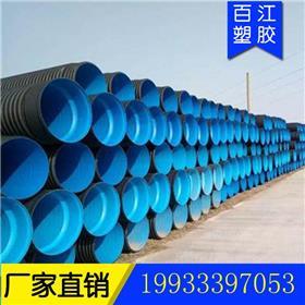 DN300SN8国标蓝色方波大口径hdpe双壁波纹管排污雨污水小区市政改造用塑料波纹管