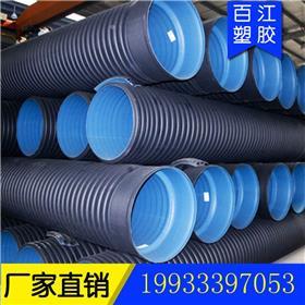 hdpe双壁波纹管排污雨污水塑料波纹管SN8黑色大口径新型方波塑料波纹管300