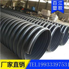 厂家直销塑料排水管地埋钢带螺旋波纹管HDPE钢带增强管SN12.5市政排污规格800mm