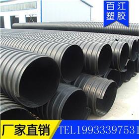 厂家直销塑料排水管地埋钢带螺旋波纹管钢带增强管SN12.5市政排污dn600mm热收缩套连
