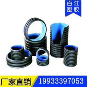 排污hdpe聚乙烯双壁波纹管大口径承插口式黑色胶圈连接pe双壁波纹管全国发货价格优惠