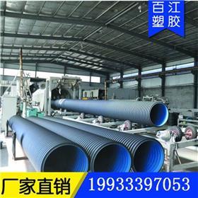 河北厂家直销HDPE双壁波纹管DN200排污排水管国标保检测环刚度8KN
